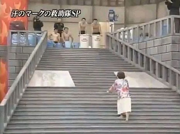 Slippery Stairs