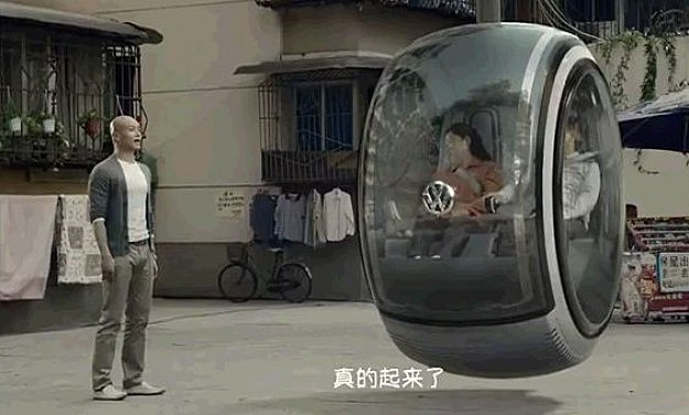 Chinese Flying Car Off Flying Car Concept in